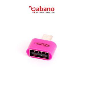 مبدل او تی جی اسکار OS-TG01 USB to Micro USB