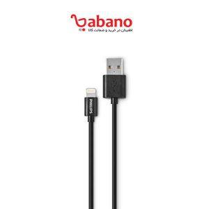 کابل تبدیل USB به لایتنینگ فیلیپس مدل DLC2404V