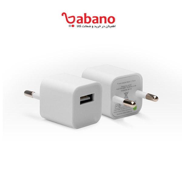 شارژر دیواری 5 ولت + کابل تبدیل USB به لایتنینگ Apple
