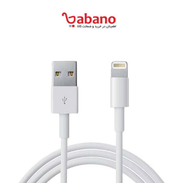 کابل تبدیل USB به لایتنینگ آیفون 1 متری