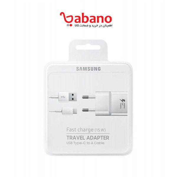 شارژر دیواری سامسونگ EP-TA300 Travel Fast Charge