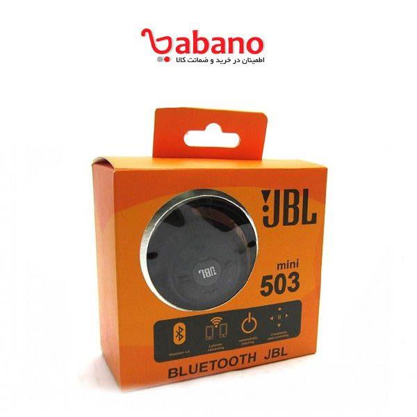 هدست بلوتوث مدل JBL MINI 503