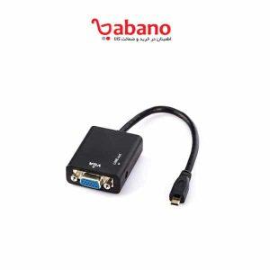 مبدل MICRO HDMI به VGA کی نت مدل HD-Conversion