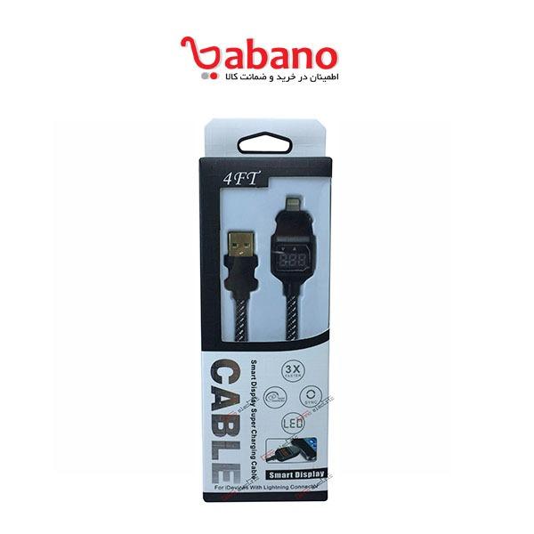 کابل شارژ آمپر و ولتاژدار آیفون smart display