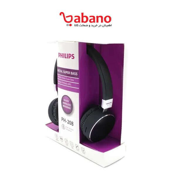 هدفون philips PH-208