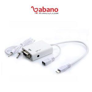 تبدیل میکرو USB به VGA با صدا