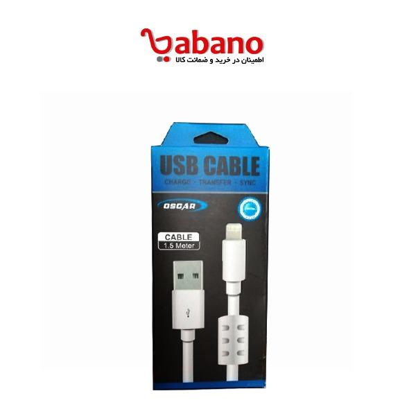 کابل رابط USB به لایتنینگ اسکار مدل V-253