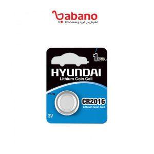 باتری لیتیومی سکه ای hyundai مدل CR2016