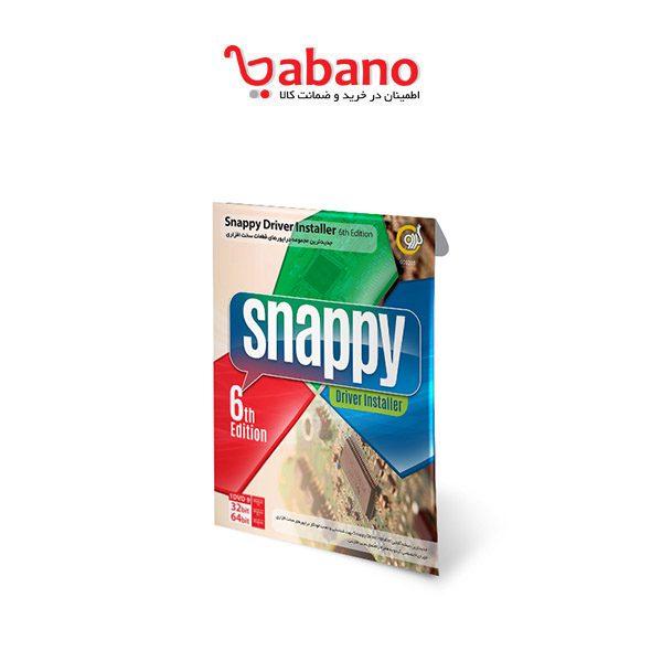 نرم افزار Snappy Driver Installer 6th Edition گردو