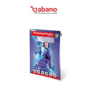نرم افزار Photoshop Plugins 5th Edition گردو