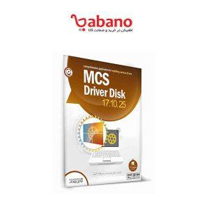 نرم افزار نصب اتوماتیک درایورها MCS Driver Disk 17.10.25 نوین پندار