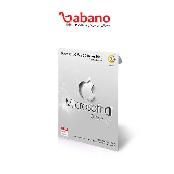 نرم افزار Microsoft Office 2016 For Mac گردو