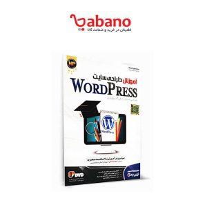 نرم افزار آموزش WordPress نوین پندار