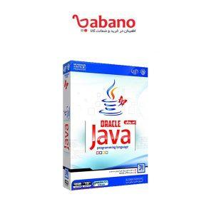 آموزش زبان برنامه نویسی Java مهرگان