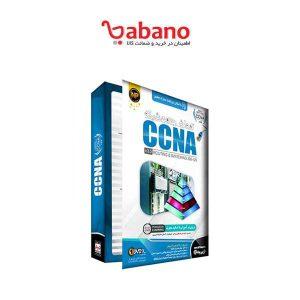 آموزش جامع شبکه CCNA نوین پندار