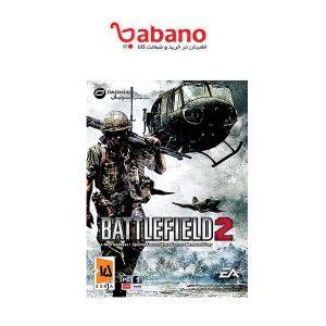 بازی Battlefield 2 پرنیان