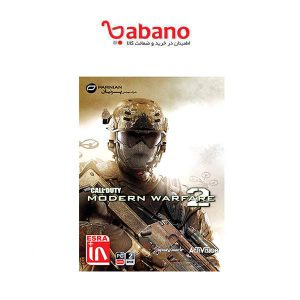 بازی Call Of Duty Modern Warfare 2 پرنیان