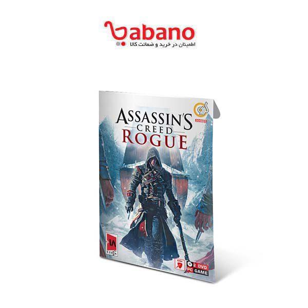 بازی Assassin's Creed - Rogue گردو