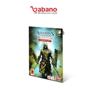 بازی Assassins Creed IV Black Flag گردو