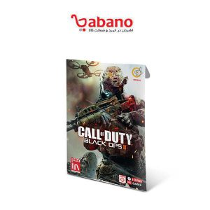 بازی Call of Duty Black Ops II گردو