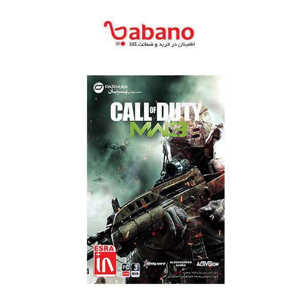 بازی Call Of Duty Modern Warfare 3 پرنیان