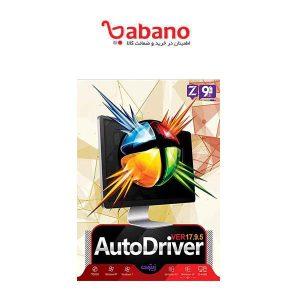 نرم افزار AutoDriver 17.9.5 Full زیتون