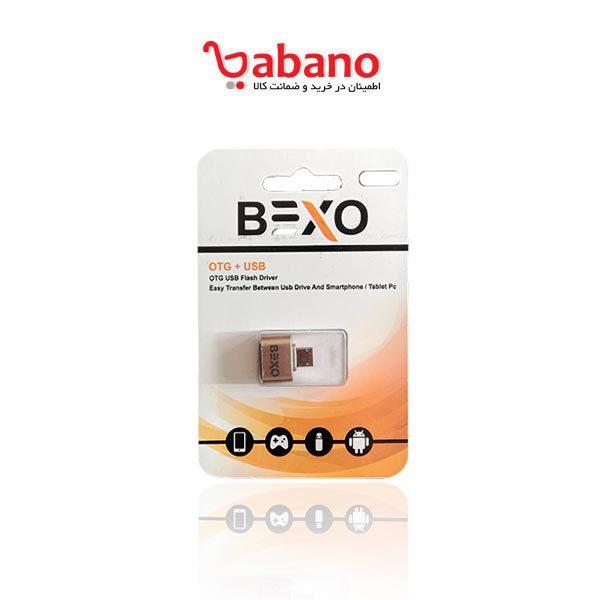 مبدل otg bexo مدل B302