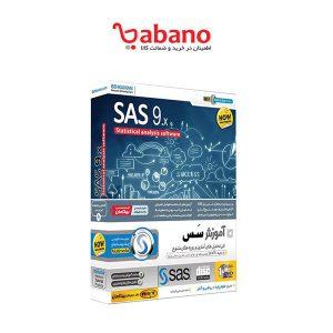 آموزش نرم افزار SAS 9.x