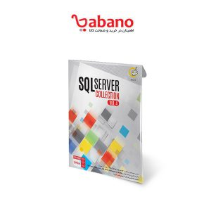 نرم افزار SQL Server Collection Vol 4 گردو