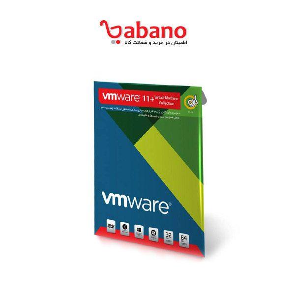 نرم افزار Gerdoo VMWare 11 گردو