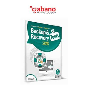 نرم افزار backup & recovery 2018 نوین پندار