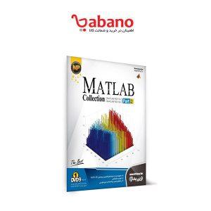 نرم افزار MATLAB Collection part2 نوین پندار