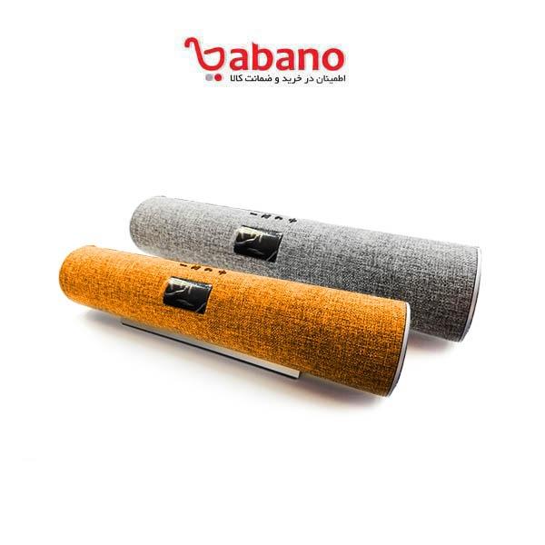 اسپیکر بلوتوثی قابل حمل جی بی ال مدل Charge 8