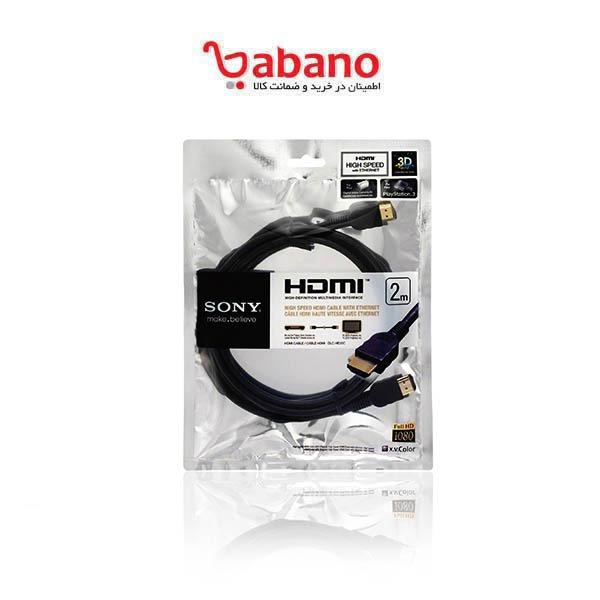 کابل HDMI سونی 2 متر