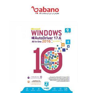 ویندوز 10 به همراه AutoDriver 17.6