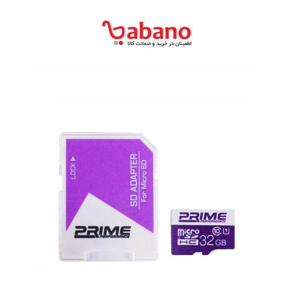 کارت حافظه microSDHC پرایم کلاس UHS-I ظرفیت 32 گیگابایت