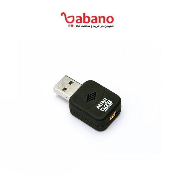 گیرنده دیجیتال USB لپ تاپ و کامپیوتر PADRINO