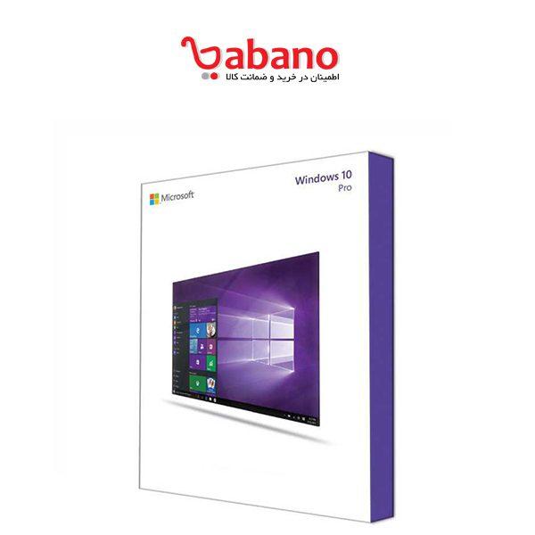 ویندوز ۱۰ اورجینال - Windows 10 Pro Retail