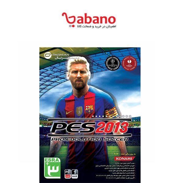 بازی PES 2013 مخصوص کامپیوتر با آپدیت 2017