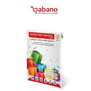 مجموعه نرم افزار SQL Collection Vol1 - گردو