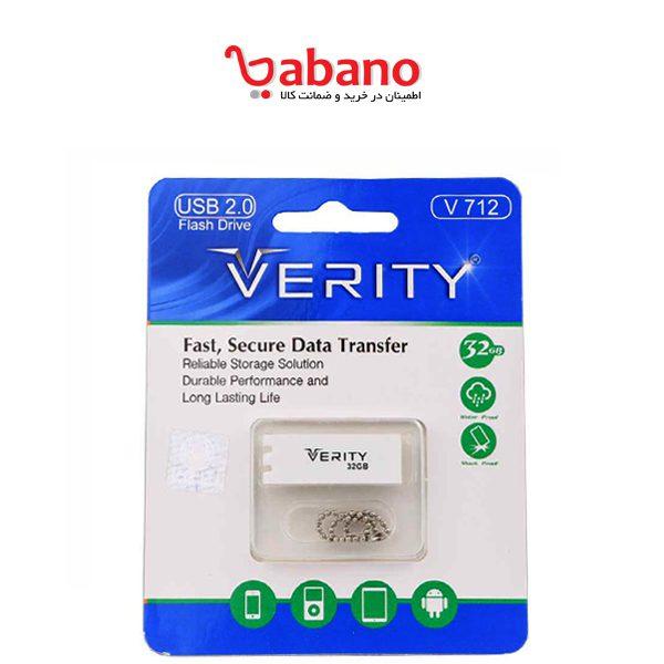فلش مموریVerity مدل V712 ظرفیت 8G / 16G / 32G