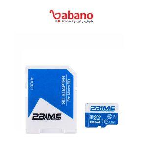 کارت حافظه microSDHC پرایم سرعت 48MBps ظرفیت 16 و 8 گیگابایت