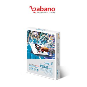 آموزش مالتی مدیا PDMS v12