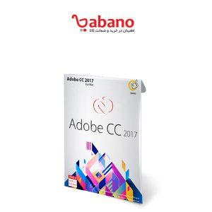 مجموعه نرم افزار ادوبی Adobe CC 2017 for Mac - گردو