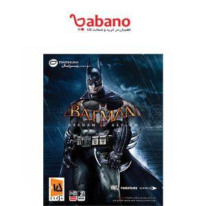 بازی بتمن Batman Arkham Asylum مخصوص کامپیوتر