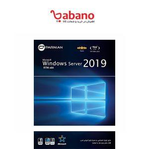 ویندوز سرور 2019 - Windows Server 2019 RTM x64