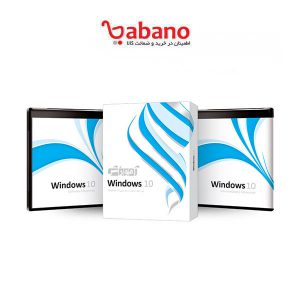 آموزش Windows 10 به همراه نرم افزار نشر پرند
