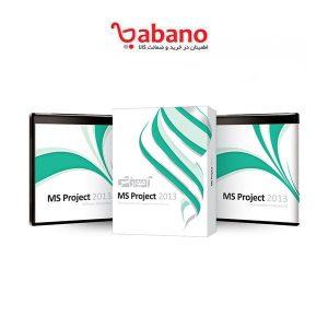 آموزش MS Project 2013 به همراه نرم افزار نشر