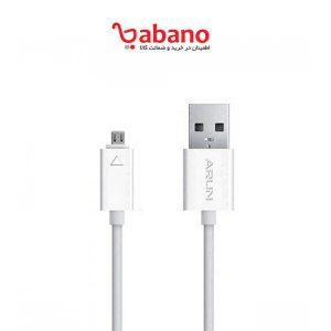 کابل شارژر micro USB Arun مدل S1