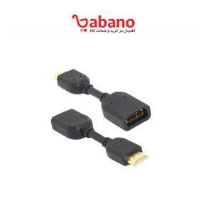 کابل افزایش HDMI به طول 10 سانتی متر